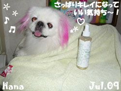hana-072509.jpg