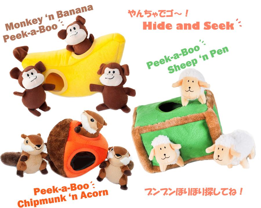Peek_a_boo-toy-900.jpg
