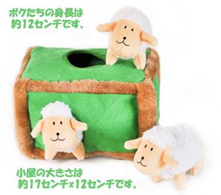 ZP-Sheep_Pen-size-320.jpg