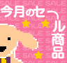 sale-pink-bright.png