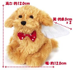 cupid_pup-size.jpg