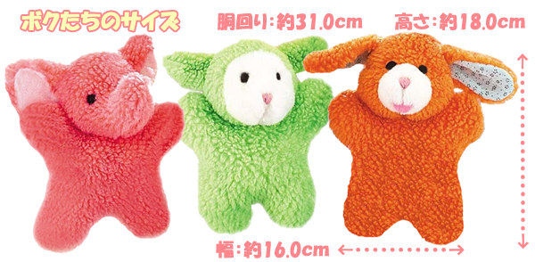 fluffy_babies-size.jpg
